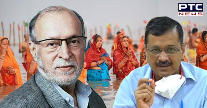 Arvind Kejriwal requests Delhi LG to allow Chhath Puja celebrations