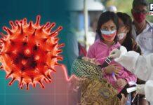 Coronavirus update: India reports 15,981 new Covid-19 cases