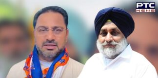 Punjab Assembly elections 2022: Harpal Juneja named SAD candidate from Patiala