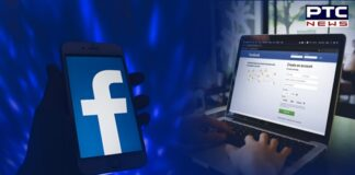 Facebook plans to 'change' its name