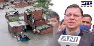 Uttarakhand rains: CM Pushkar Singh Dhami announces aid of Rs 4 lakhs for kins of deceased