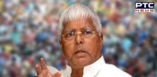 Congress should be 'strong alternative' to BJP in national politics: Lalu Prasad Yadav