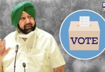 Punjab Assembly elections 2022: Captain Amarinder Singh announces formation of new political party